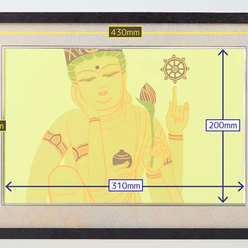 イスム アートライブラリイスム HAKUジクレ pop'n Buddha 如意輪観音