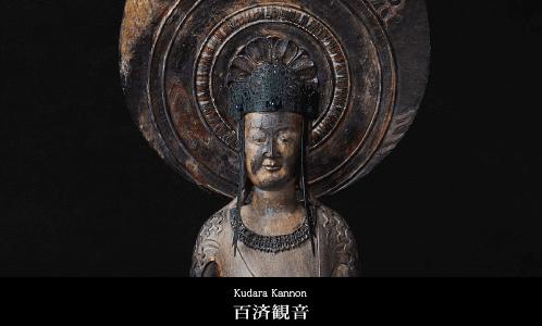 百済観音の仏像フィギュア