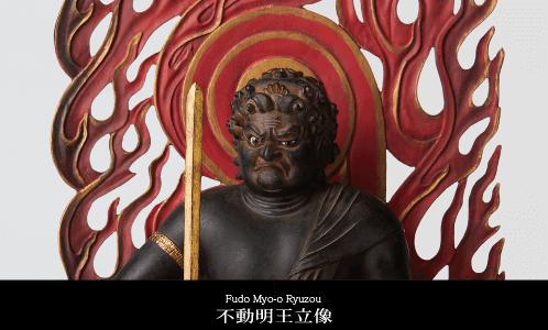 不動明王立像の仏像フィギュア