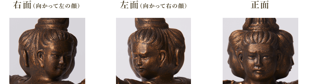 3つの顔の謎 TanaCOCORO[掌] 阿修羅 アンティークゴールド